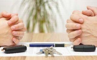 Брачный договор или соглашение о разделе имущества: что лучше